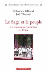 Sébastien Billioud , Joël Thoraval