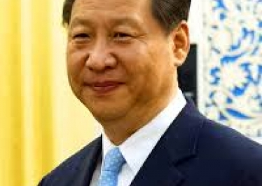 Xi Ping