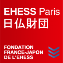 Fondation France-Japon de l'EHESS