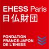 Fondation France-Japon / France-Japan Foundation